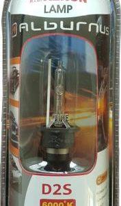Pirn D2S 6000K Xenon Blister 1tk