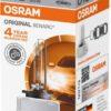 Pirn D1S 35W Osram Xenon
