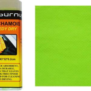 KUIVATUSLAPP 32x43cm (  sünteetiline seemisnahk  )