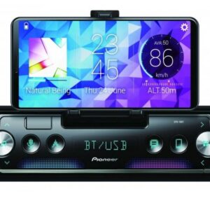 Raadio / makk 1DIN multimeedia seade Bluetoothi, USBi ja Spotifyga!