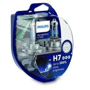 PIRN H7 55W X-TREMEVISION PRO150 200%